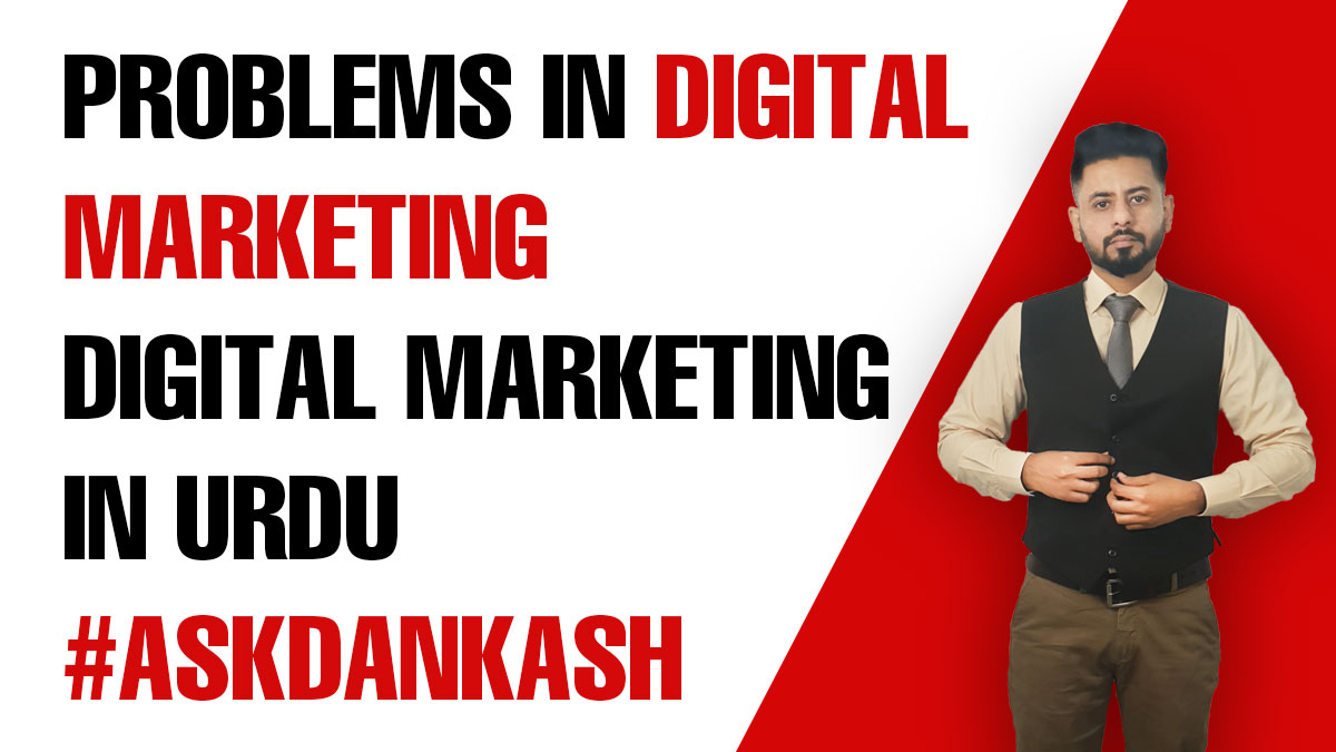 problems in digital marketing