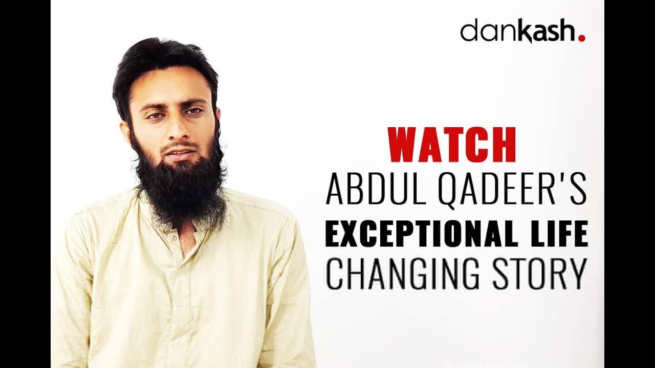 Abdul Qadeer