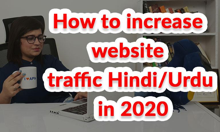 How-to-increase-website-traffic-Hindi-Urdu-in-2020